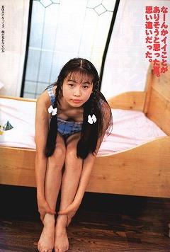 東みつえ 12歳 ヌード en.img4.cam