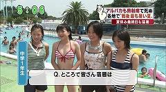 小学生 js おっぱい 胸 JS小学生胸投稿画像&JS女子小学生高学年全裸