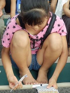 性器 Js  女子小学生 jp.jpg4.cyou