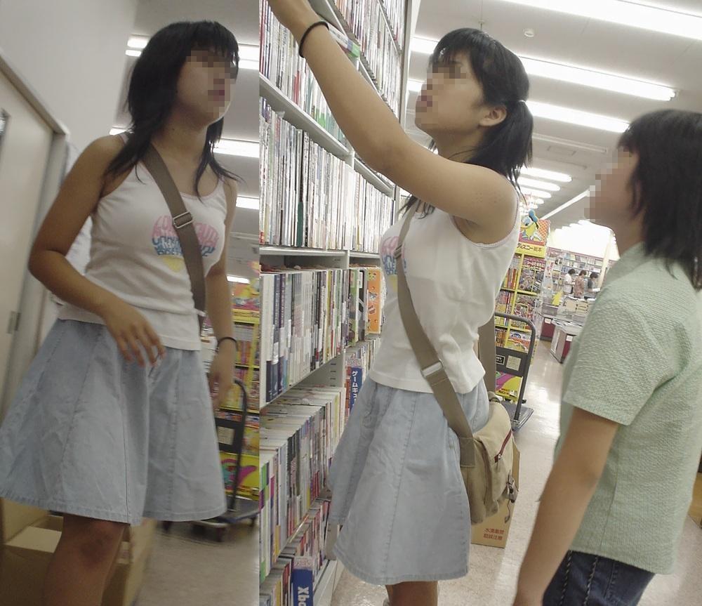 yukikax 中学生